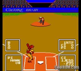 Baseball Simulator 1000