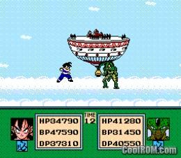 Datach Dragon Ball Z Gekitou Tenkaichi Budou Kai